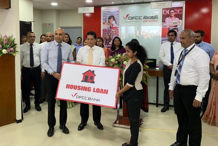 DFCC Bank relocates Moratuwa Branch to a convenient & spacious location 2