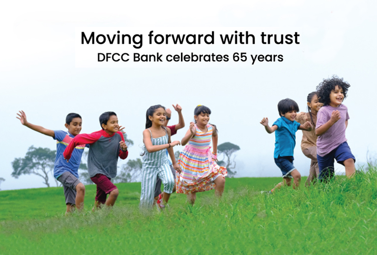 DFCC Bank Home banner