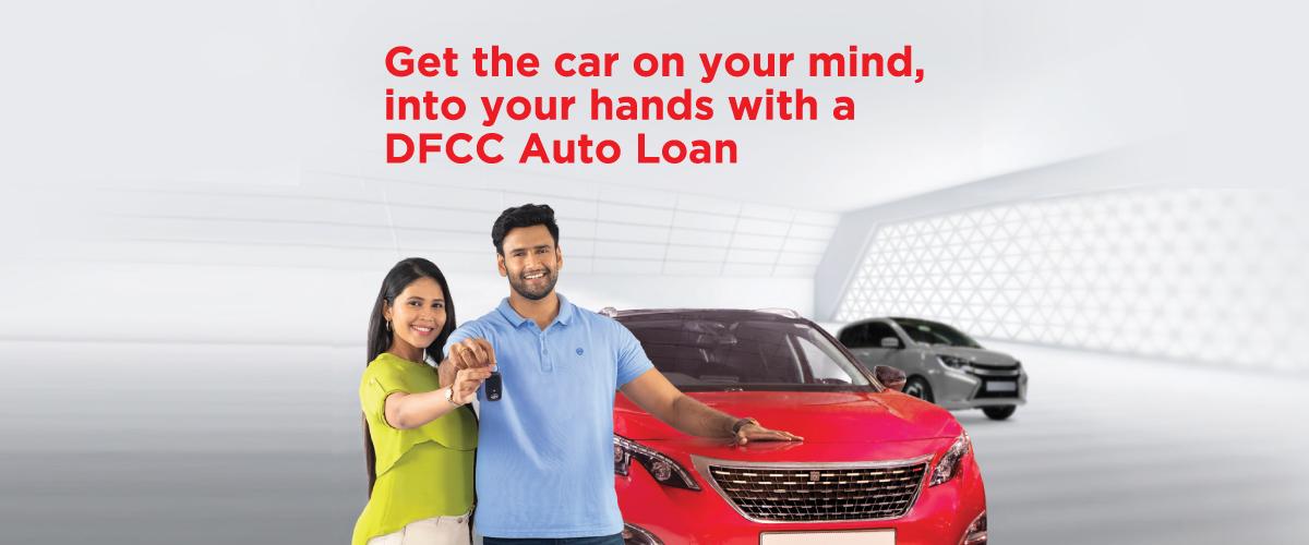 DFCC Auto Loan