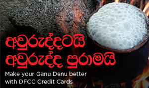 DFCC Cardholders enjoy 60% savings and so much more this Avurudu season
