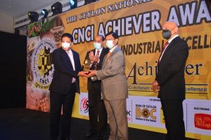 DFCC Bank supports industrial excellence by partnering CNCI Achiever Awards 2020 as the Principal Sponsor & Official Banking Partner 2