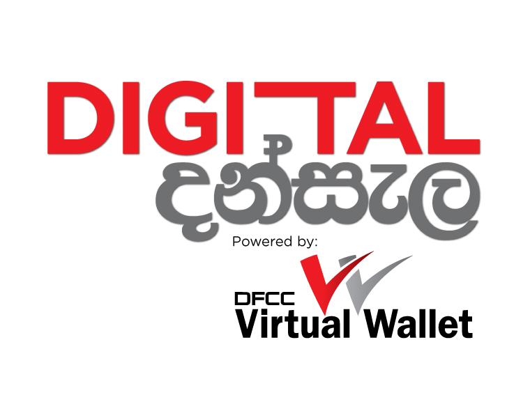 Digital Dansala Powered by DFCC Virtual Wallet