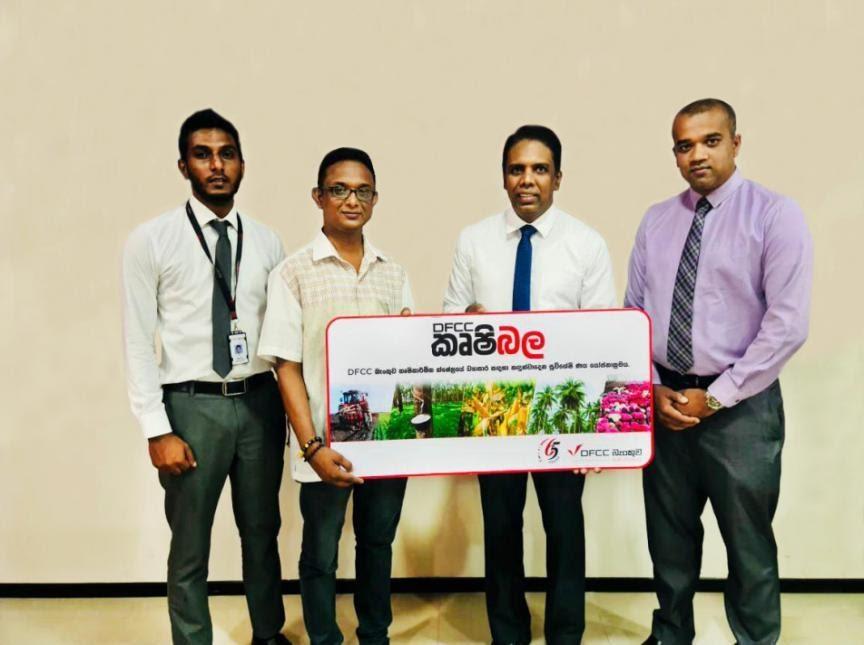 DFCC Bank unveils 'Krushibala' loan scheme to enhance local Agri businesses 2