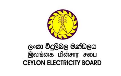 anka Electricity Co (PVT) Ltd