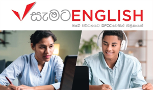 DFCC Bank develops youth of Sri Lanka through 'Samata English' CSR Online Programme