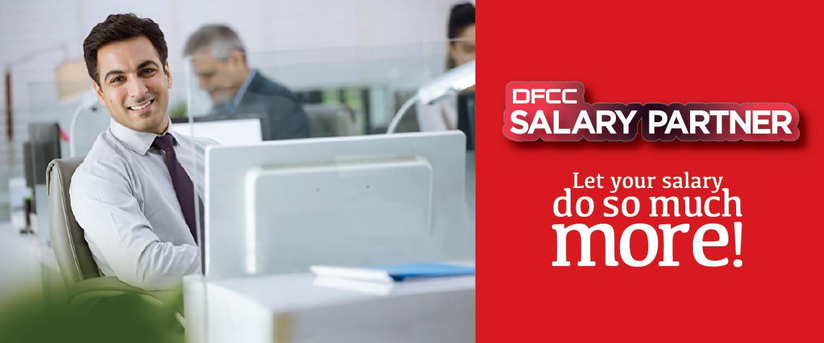 DFCC Salary Partner ගිණුම