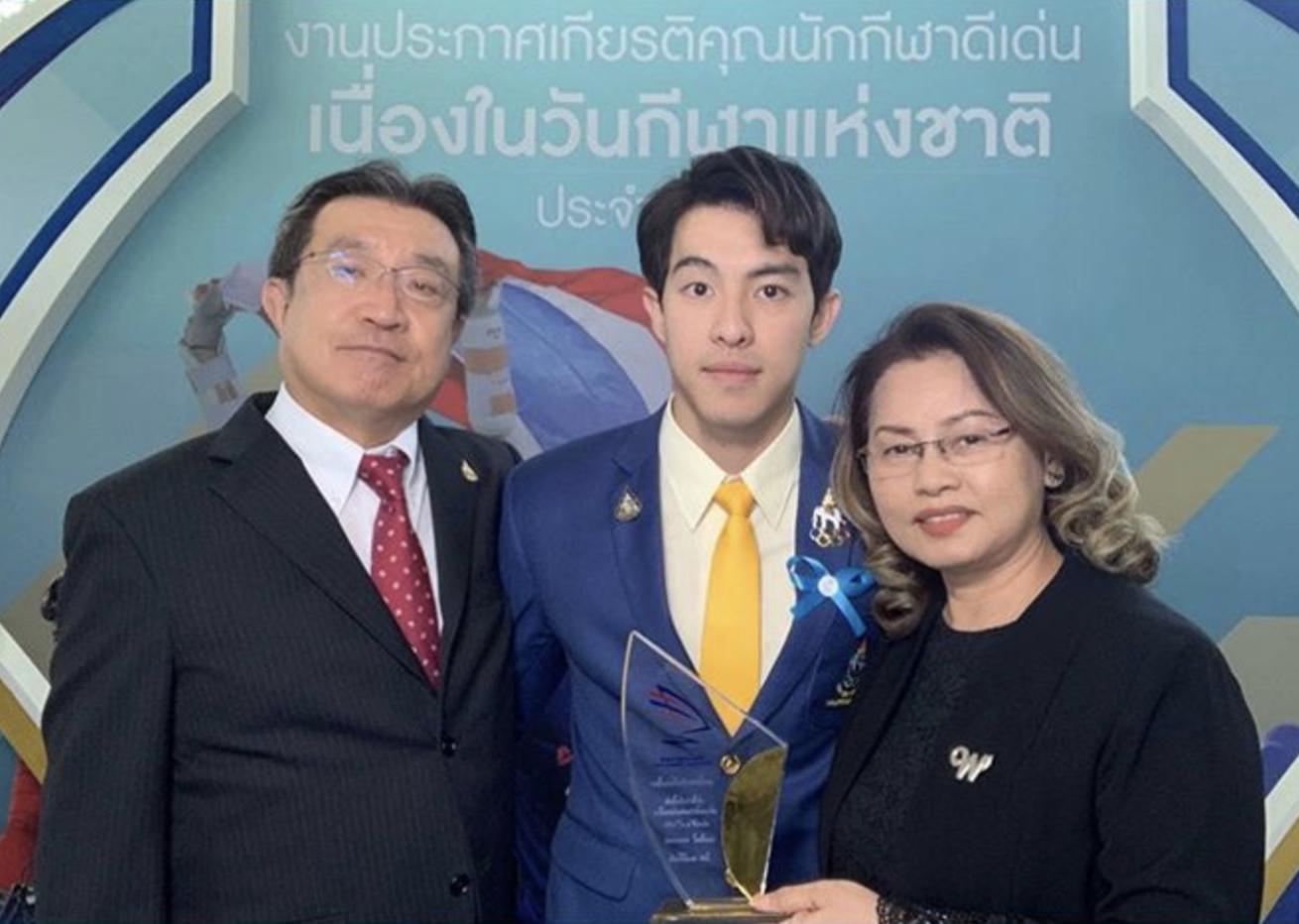 Ruamrudee International School Bangkok, Alumni