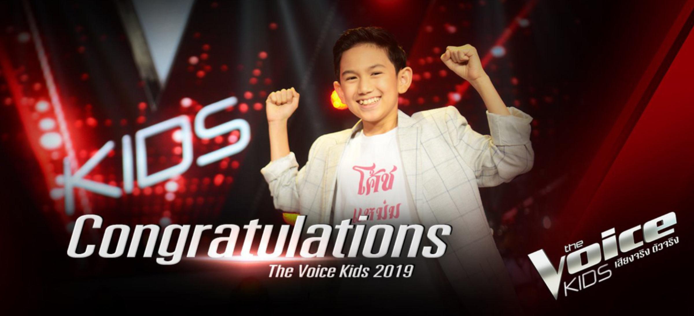 """Winner of """"The Voice Kids Thailand 2019"""""""
