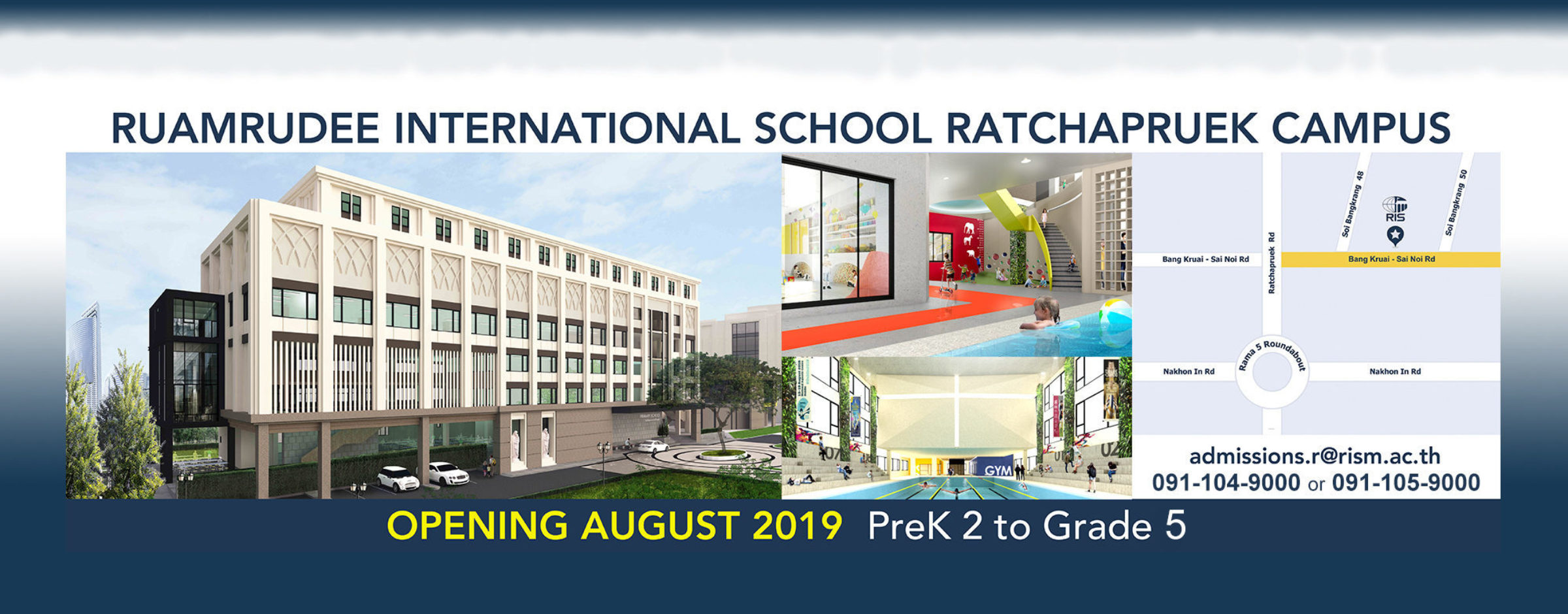 Ratchapruek Campus