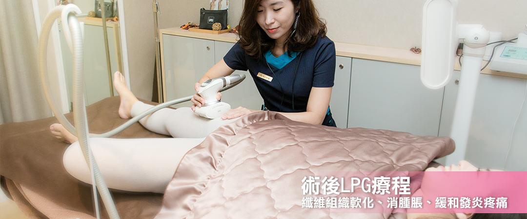 大腿抽脂推薦台中周爾康整形外科,蜜大腿比例完美展現!