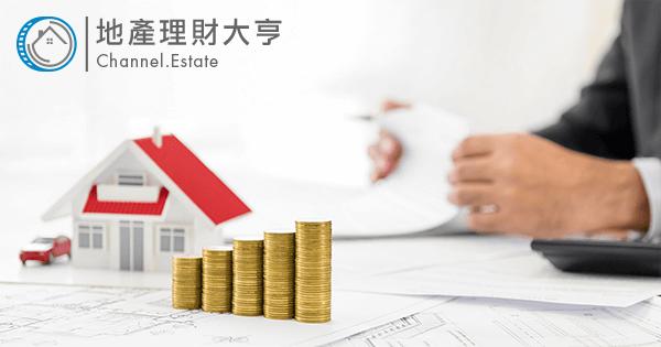 不動產債權與虛擬貨幣理財規劃