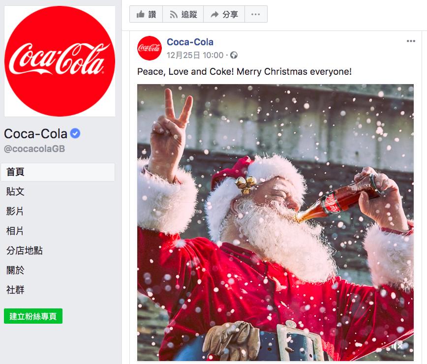 Coca Cola粉絲專頁-社群行銷