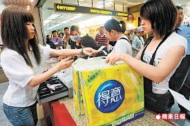 中華電信 衛生紙行銷