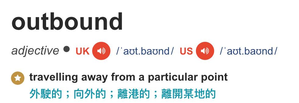 Outbound - Inbound Marketing