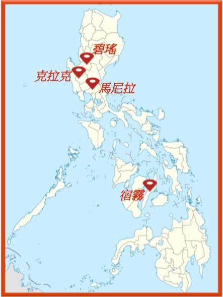 菲律賓地圖與主要遊學城市