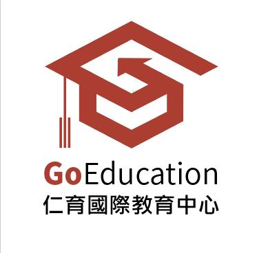 (台中)菲律賓遊學專業代辦-仁育國際GoEducation