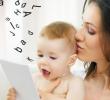 10 Cara Agar Anak Cepat Bicara Paling Efektif