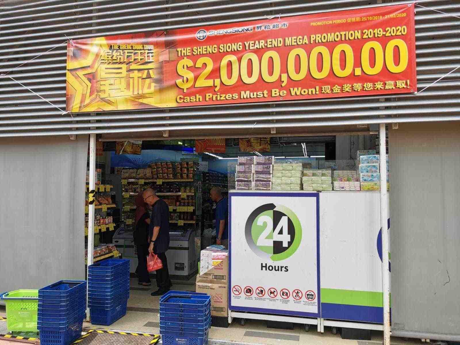 Sheng siong 24hrs  2m get rich