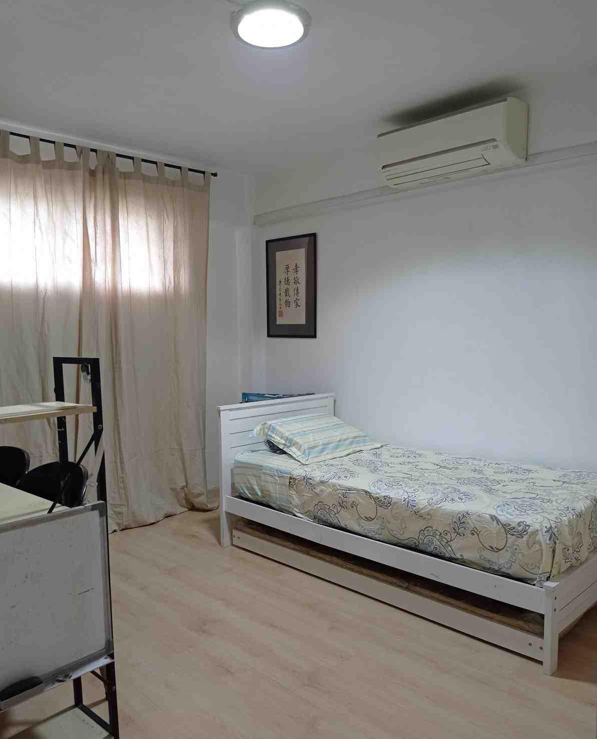 Room 2 overall