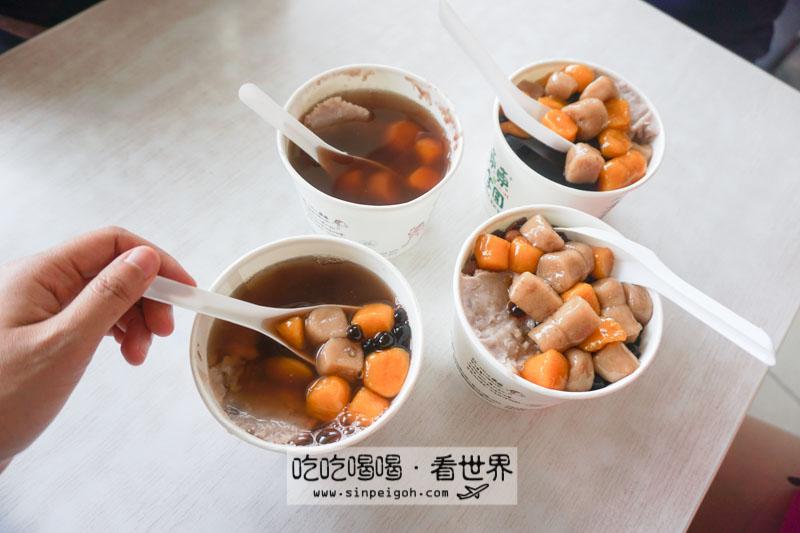 吃吃喝喝看世界 台灣東東芋圓