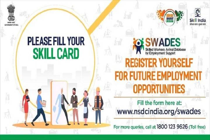 govt launches swades to conduct
