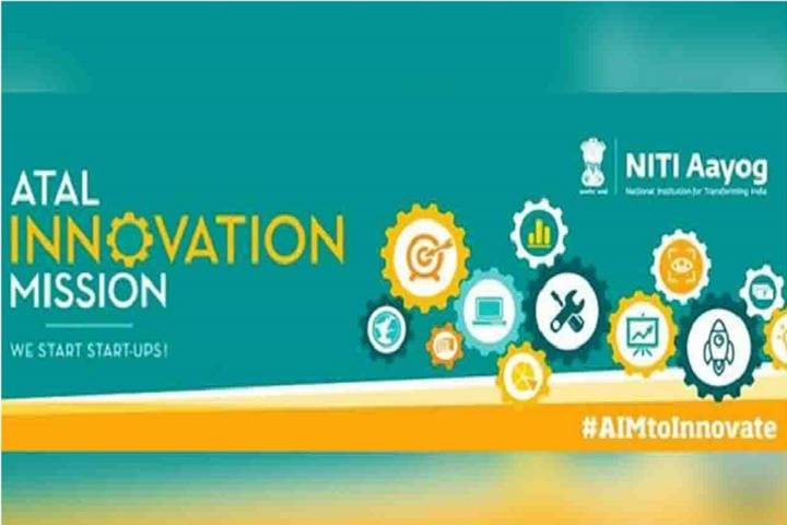 demo days initiative by atal innovation