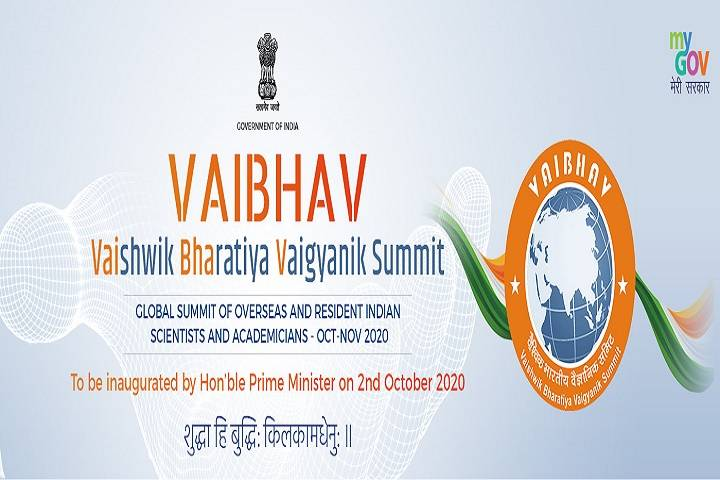 explained : vaibhav summit