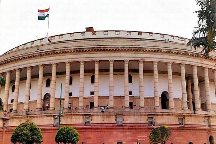 rajya sabha returns appropriation