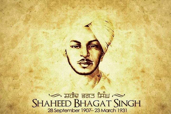 birth anniversary of shaheed bhagat