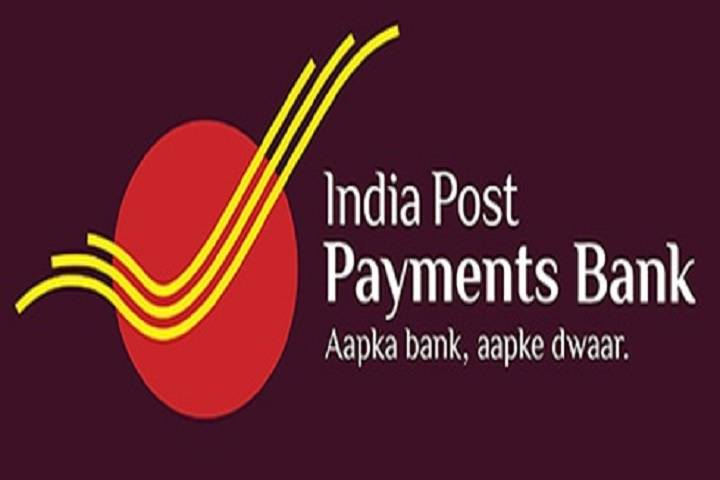 ippb launches pm jeevan jyoti bima