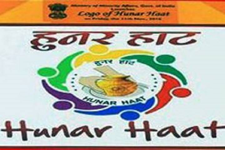 "24th ""hunar haat"" organized"