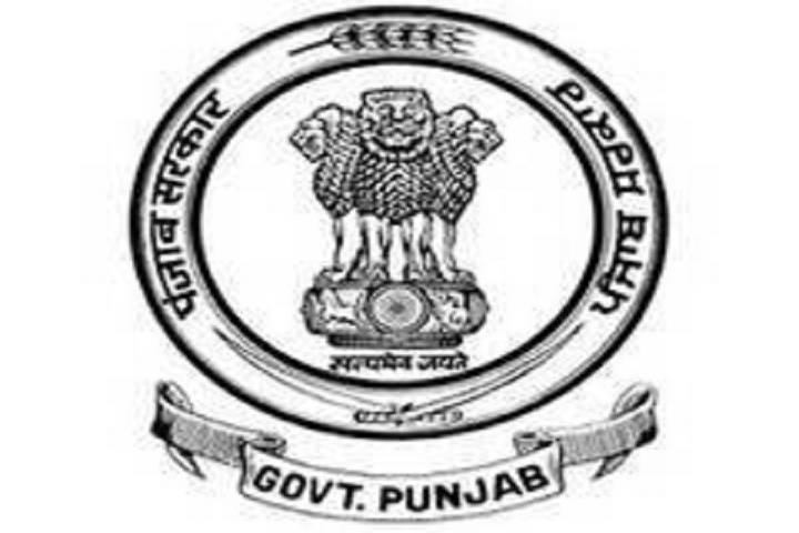 punjab implemented of mission 'lal