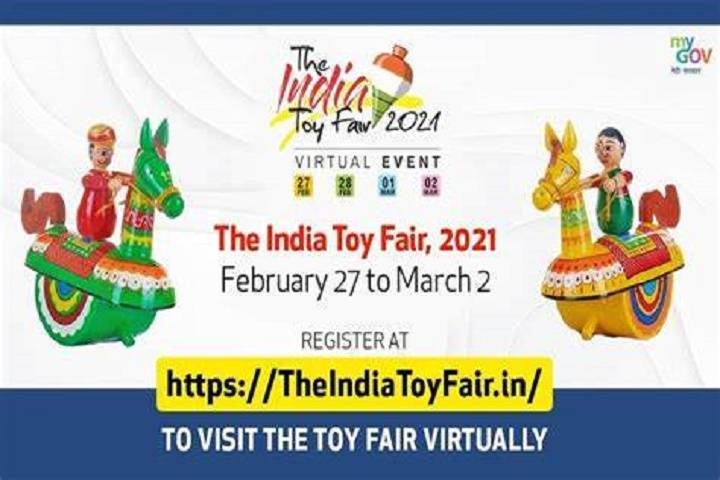 pm to inaugurated the india toy