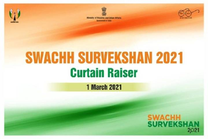 field assessment of swachh survekshan