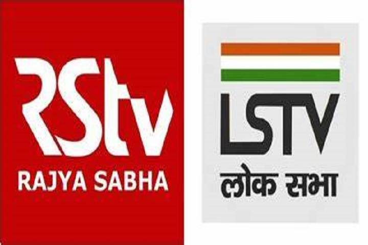 rajya sabha tv and lok sabha tv