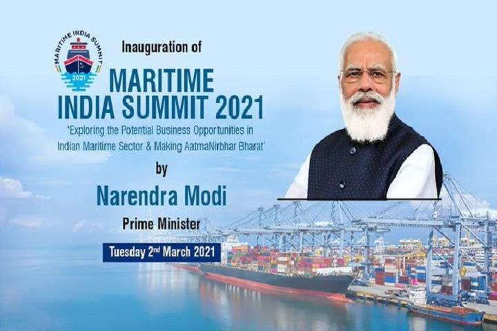 pm inaugurates maritime india summit