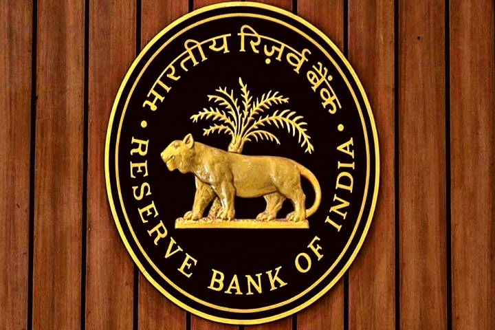 reserve bank of india has announced