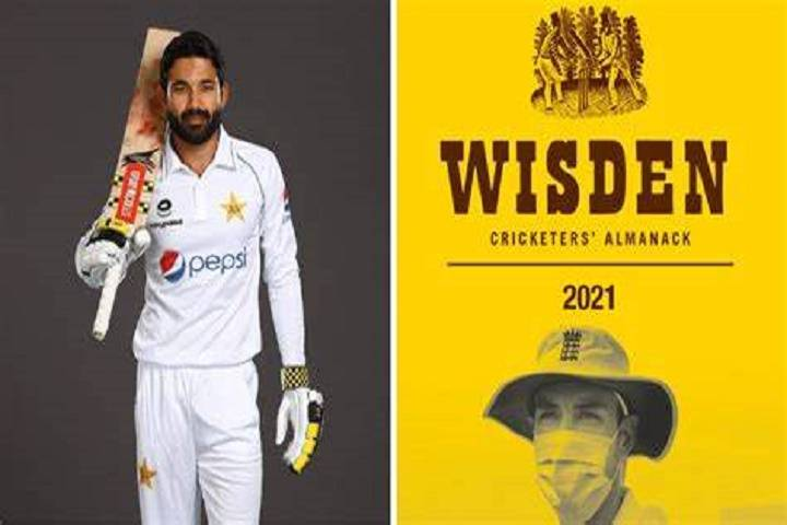 wisden award 2021 announced
