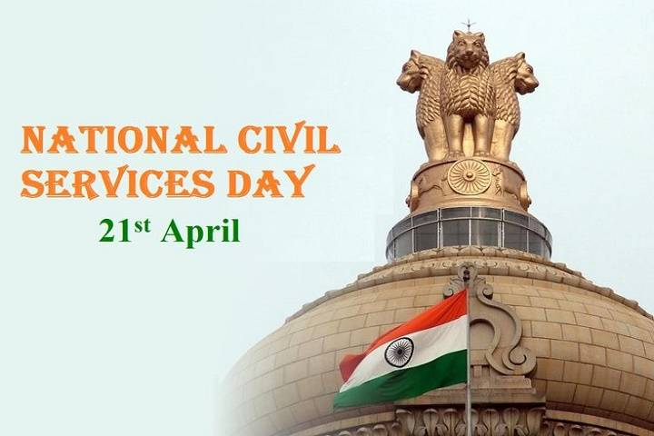 civil services day observed