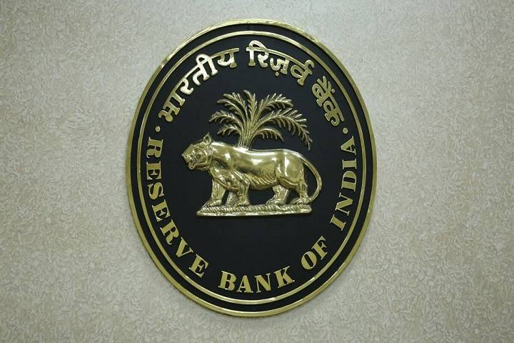 rbi sets up committee to assist