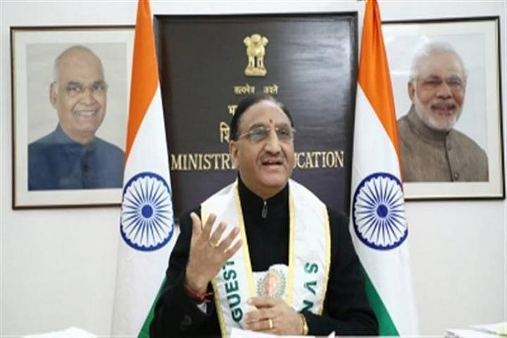 ramesh pokhriyal nishank receives
