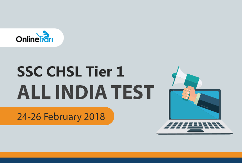 ssc chsl tier 1 all india test