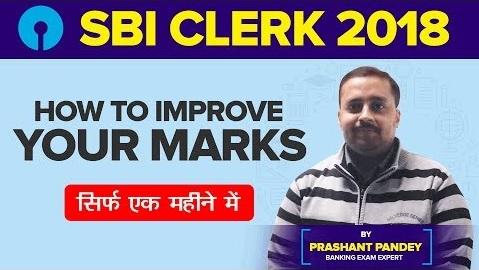 how to crack sbi clerk prelims