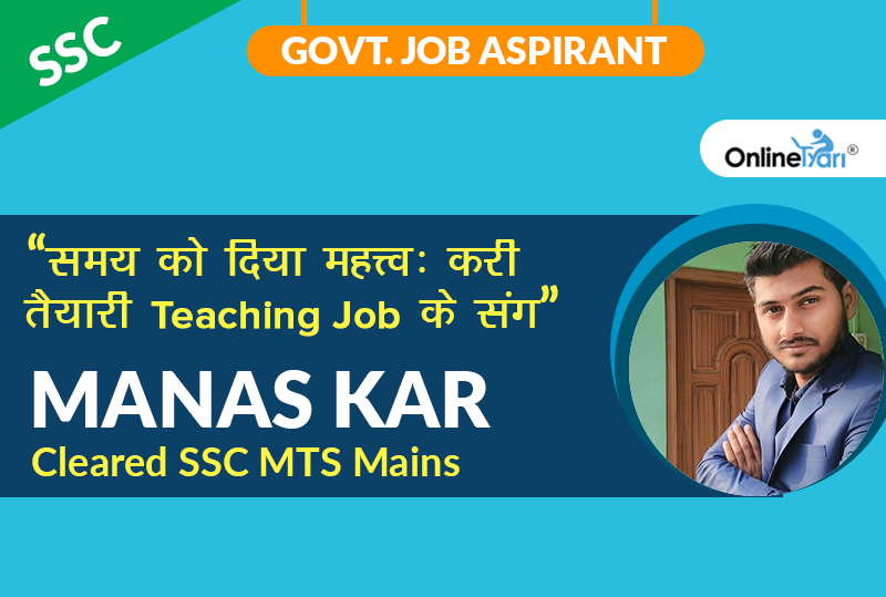 ssc mts 2016 success story, manash
