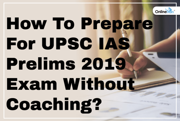 how to prepare for upsc ias prelims