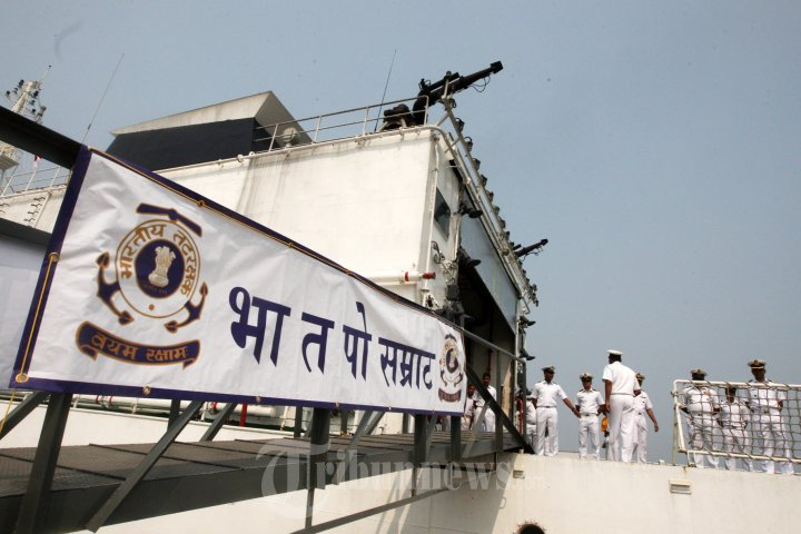 sea vigil: indian navy coordinates