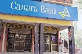 canara bank became the first psb