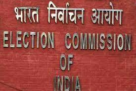 gk of the day: election commission