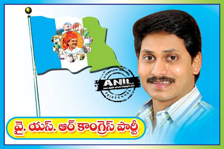 ysrc wins andhra pradesh assembly