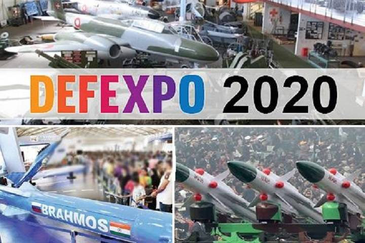 11th defexpo to be organised from